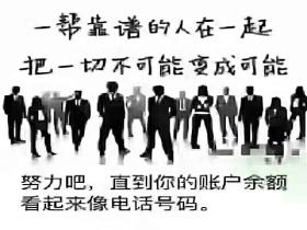 甘肃壹运动健身新店预售招聘