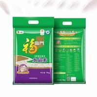 福临门 东北大米 水晶米 中粮出品 大米5kg