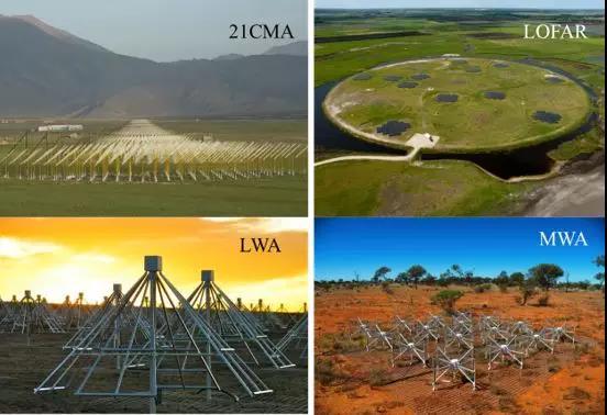 几个探测宇宙再电离21cm信号的阵列:21CMA(中国),LOFAR(荷兰),LWA(美国),MWA(澳大利亚)