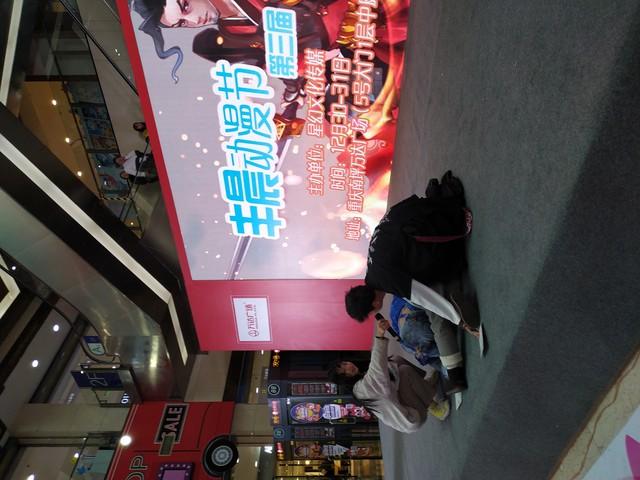 12.31重庆丰晨返图