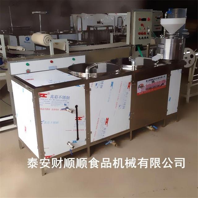 全自动豆腐机厂家 泰安豆腐机价格优惠